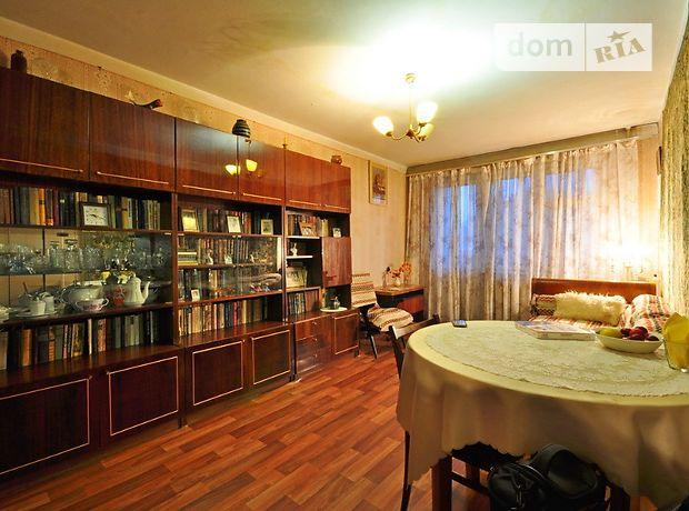 Продажа квартиры, 2 ком., Днепропетровск, р‑н.Верх Кирова