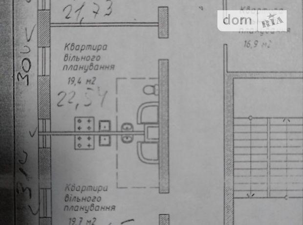 Продажа однокомнатной квартиры в Днепропетровске, на просп. Воронцова район Воронцова фото 2