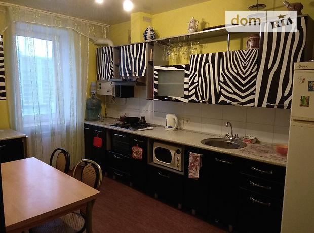 Продаж трикімнатної квартири в Дніпропетровську на вул. 8-го Березня район Ювілейне фото 1