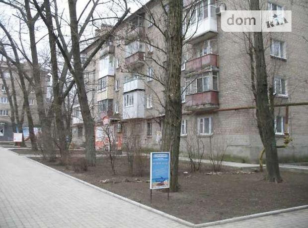 Продажа трехкомнатной квартиры в Донецке, район Автомагазин фото 1