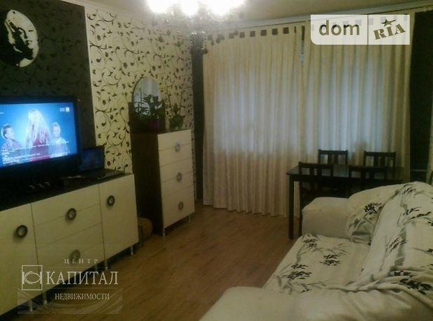 Продажа однокомнатной квартиры в Донецке, на ул. Багратиона район Будённовский фото 1