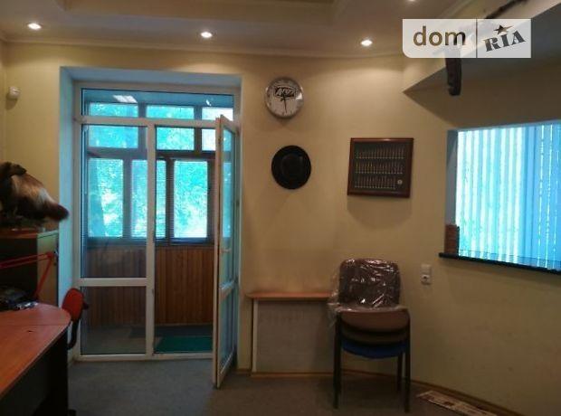 Продажа двухкомнатной квартиры в Донецке, на ул. Артема район Донецк-Сити фото 1