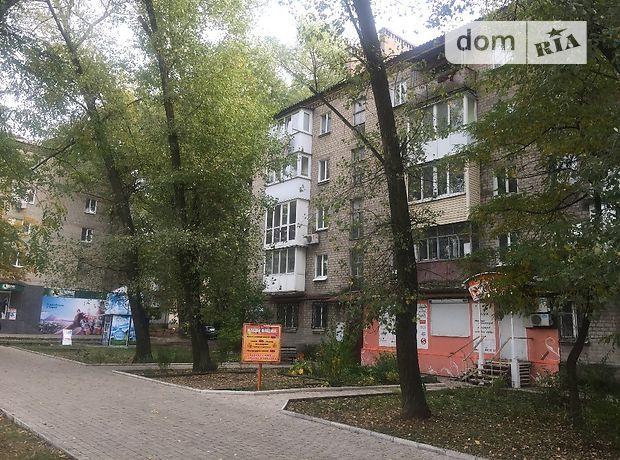 Продажа трехкомнатной квартиры в Донецке, на бул. Шевченко район Калининский фото 1