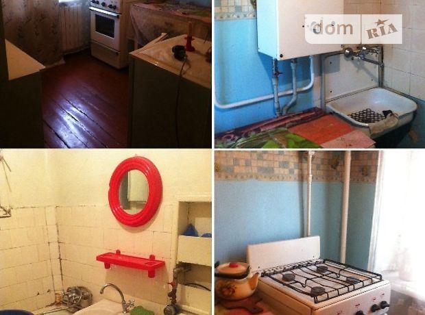 Продажа однокомнатной квартиры в Донецке, на ул. Шевченко 83, район Калиниский Рынок фото 1