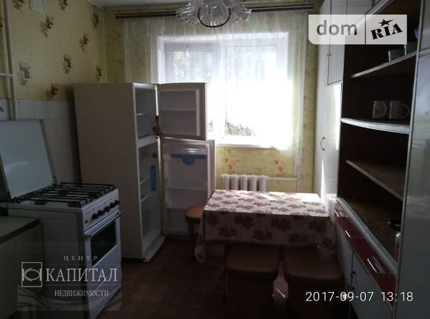Продажа трехкомнатной квартиры в Донецке, на ул. Артема район Киевский фото 1