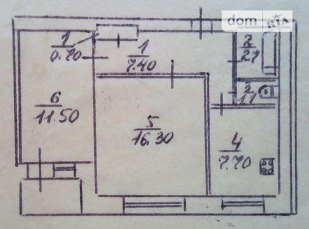 Продажа двухкомнатной квартиры в Донецке, на ул. Артема район Киевский фото 1