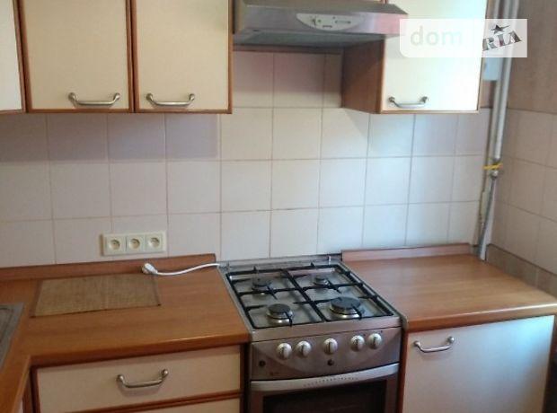 Продажа двухкомнатной квартиры в Донецке, на ул. Куйбышева район Киевский фото 1