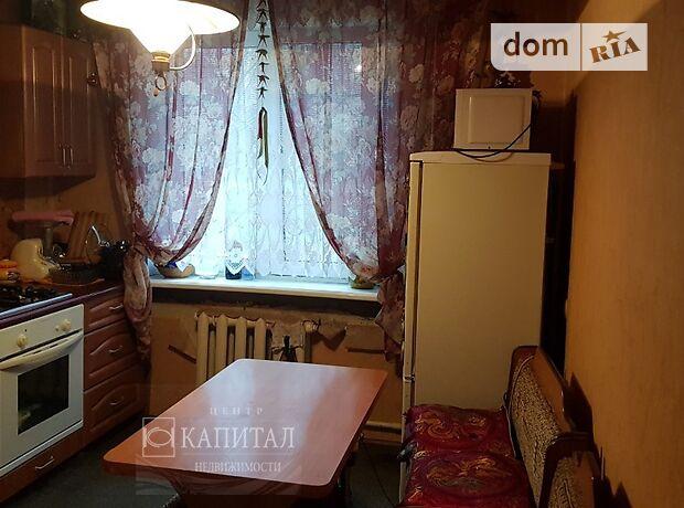 Продаж трикімнатної квартири в Донецьку район Куйбишевський фото 1