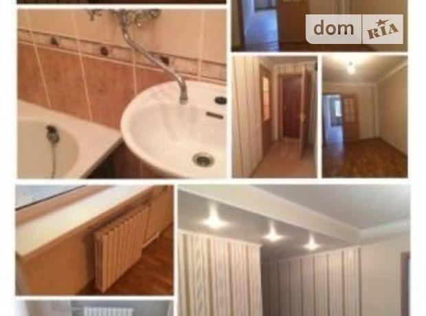 Продажа двухкомнатной квартиры в Донецке, на Топаз район Куйбышевский фото 2