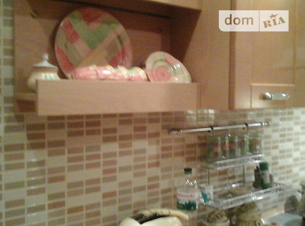 Продажа трехкомнатной квартиры в Донецке, на пр. Театральный район Центр фото 1
