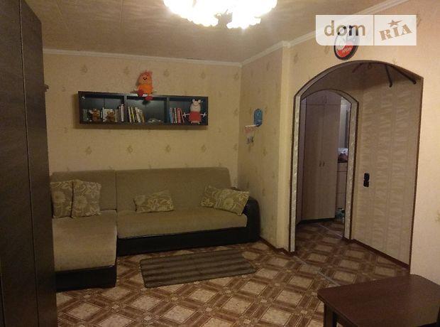 b660fd281ed4f DOM.RIA – Продам 1 комнатную квартиру в г. Донецк (Донецкая область ...