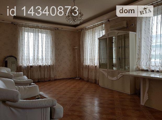 Продажа квартиры, 3 ком., Донецк, р‑н.Ворошиловский, Артема улица, дом 84а