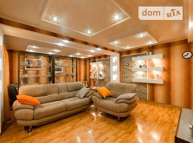 Продажа трехкомнатной квартиры в Донецке, на пл. Конституции 4, район Ворошиловский фото 1