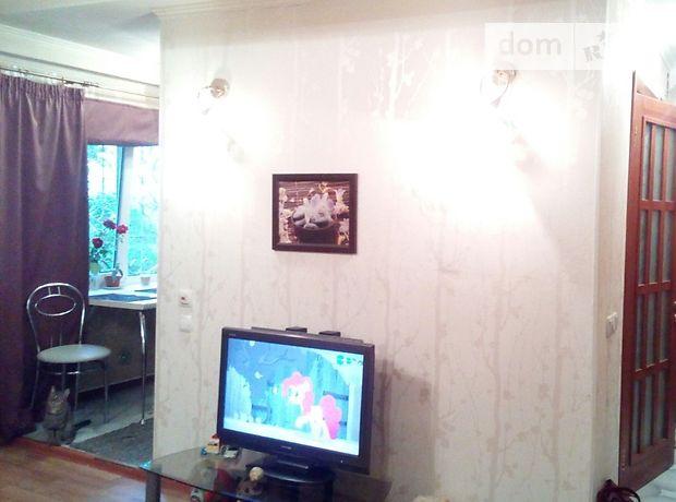 Продажа трехкомнатной квартиры в Донецке, на ул. Набережная район Ворошиловский фото 1