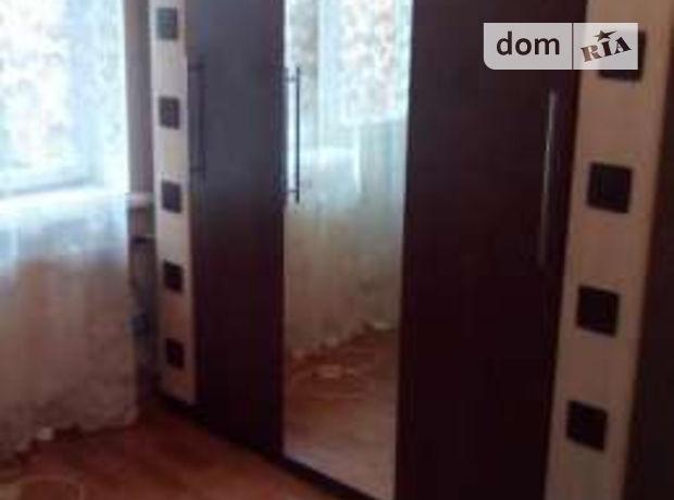 Продажа квартиры, 1 ком., Донецк, р‑н.Ворошиловский, Набережная улица , дом 141