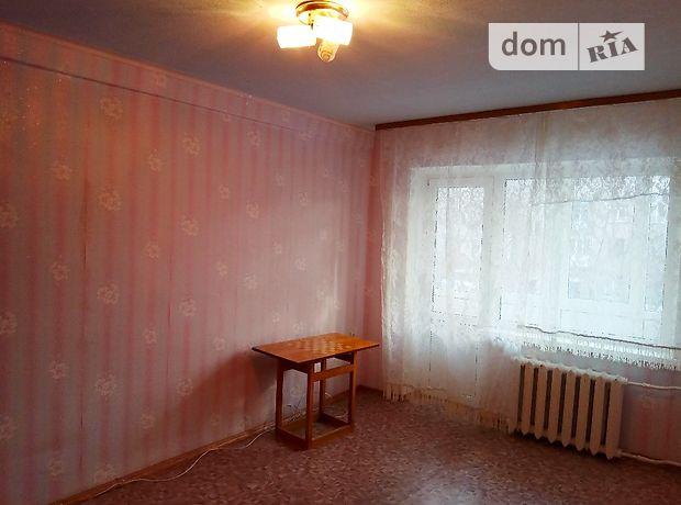 Продажа квартиры, 1 ком., Донецк, р‑н.Ворошиловский, проспект Ватутина