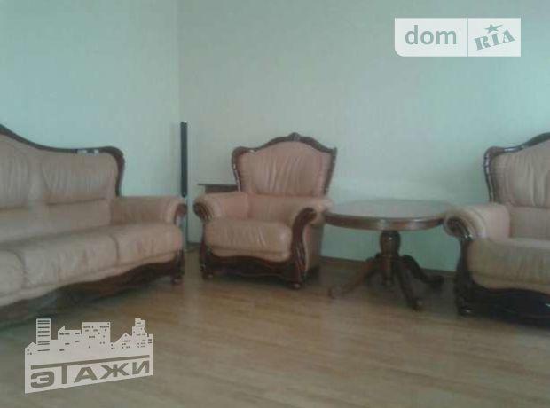 Продаж квартири, 3 кім., Донецьк, р‑н.Ворошиловский, Розы Люксембург улица