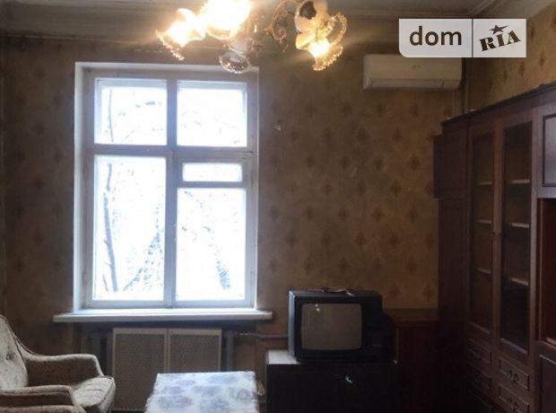 Продажа квартиры, 2 ком., Донецк, р‑н.Ворошиловский, Университетская улица