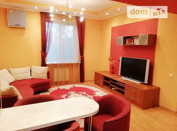 Продаж трикімнатної квартири в Донецьку фото 1