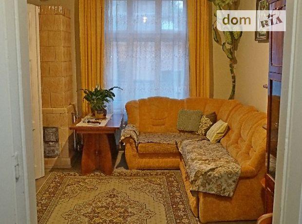 Продажа квартиры, 3 ком., Львовская, Дрогобыч, р‑н.Дрогобыч, площа Ринок, дом 10