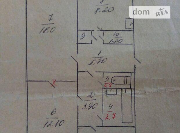 Продажа трехкомнатной квартиры в Энергодаре, район Энергодар фото 1
