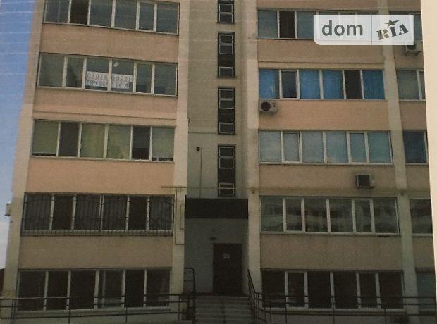 Продажа квартиры, 3 ком., Республика Крым, Евпатория, р‑н.Евпатория, 9 Мая улица