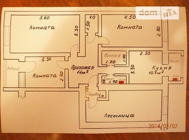Продажа квартиры, 3 ком., Винницкая, Гайсин, р‑н.Гайсин, 1Травня