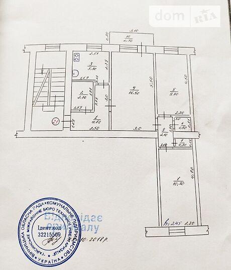Продаж трикімнатної квартири в Гайсині на Франка І район Гайсин фото 1