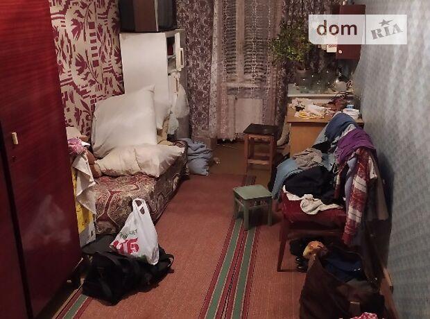Продажа трехкомнатной квартиры в Голованевске, на первомайская  18, район Побужское фото 1