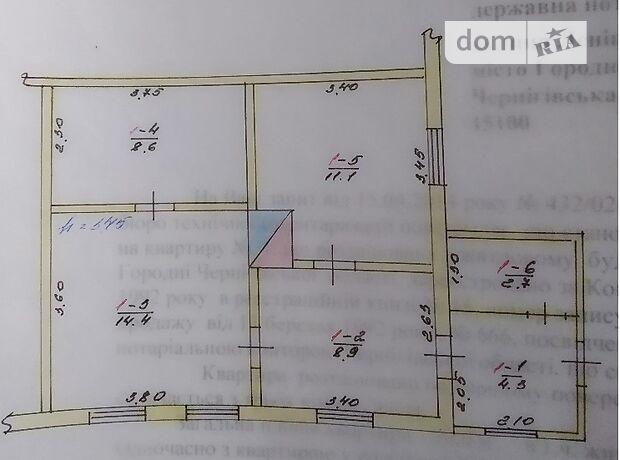 Продажа трехкомнатной квартиры в Городне, район Городня фото 1