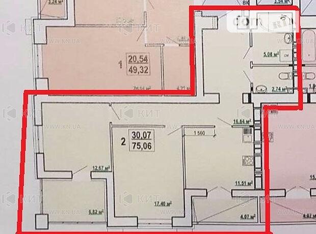 Продажа двухкомнатной квартиры в Харькове, на ул. Домостроительная район Алексеевка фото 1