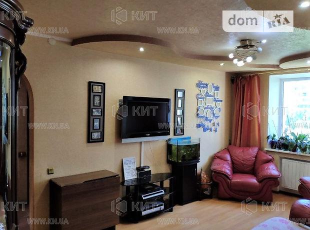 Продажа трехкомнатной квартиры в Харькове, на ул. Ильинская район Холодная Гора фото 1