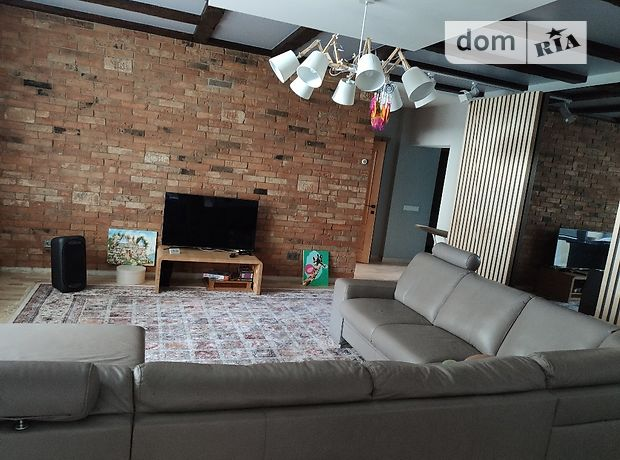 Продажа трехкомнатной квартиры в Харькове, на ул. Котлова район Холодногорский фото 1