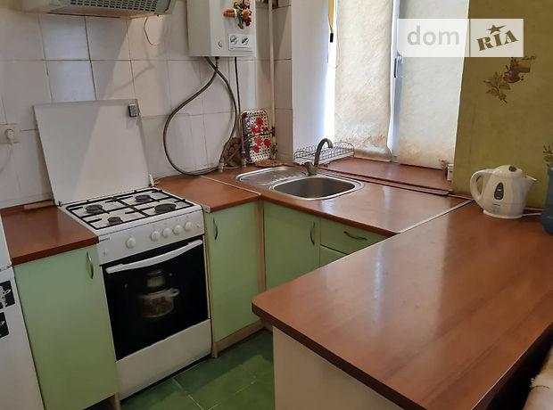 Продажа трехкомнатной квартиры в Харькове, на ул. Пащенковская 52, район Холодногорский фото 1