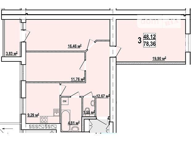 Продажа трехкомнатной квартиры в Харькове, на бул. Мира 40, район ХТЗ фото 1