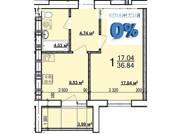 Продажа однокомнатной квартиры в Харькове, на бул. Мира 40, район ХТЗ фото 1