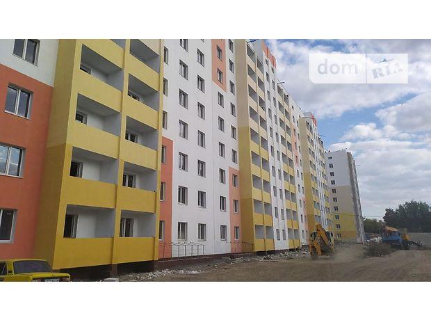 Продажа однокомнатной квартиры в Харькове, на бул. Мира 5, район ХТЗ фото 1