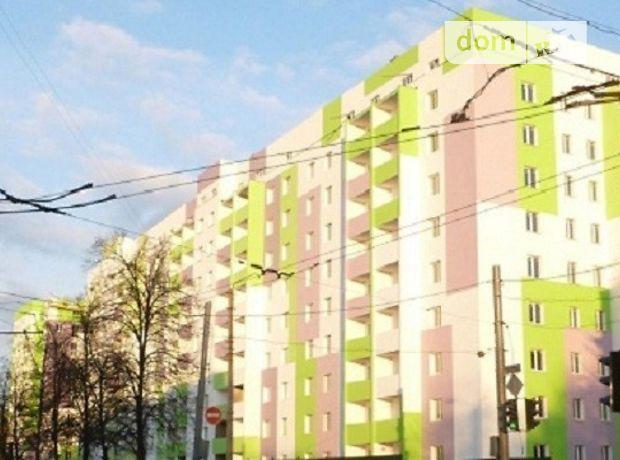 Продажа двухкомнатной квартиры в Харькове, на ул. Двенадцатого Апреля район Индустриальный фото 1