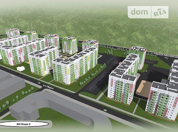 Продажа двухкомнатной квартиры в Харькове, на ул. Двенадцатого Апреля 49, район Индустриальный фото 1