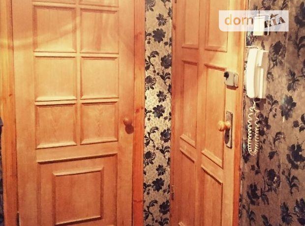 Продажа однокомнатной квартиры в Харькове, на ул. Рыбалко район Индустриальный фото 1