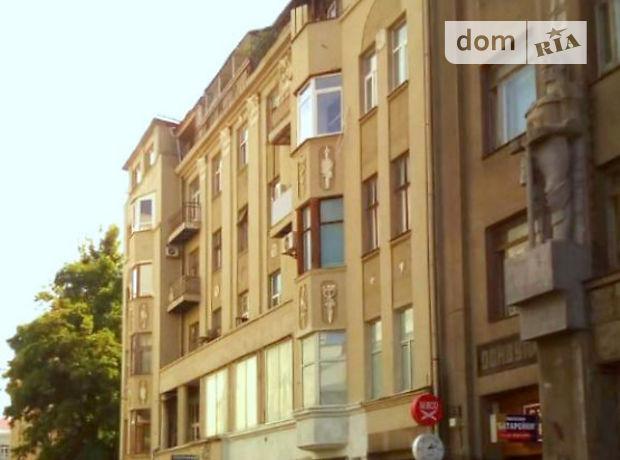 Продажа пятикомнатной квартиры в Харькове, на ул. Пушкинская 3, район Киевский фото 1