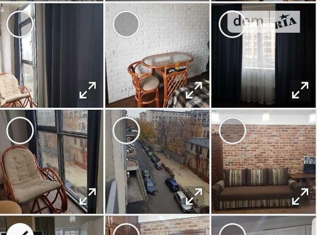 Продажа двухкомнатной квартиры в Харькове, на Пр.Науки 9, район Киевский фото 1