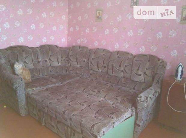 Продаж квартири, 4 кім., Харків, Кірова вулиця