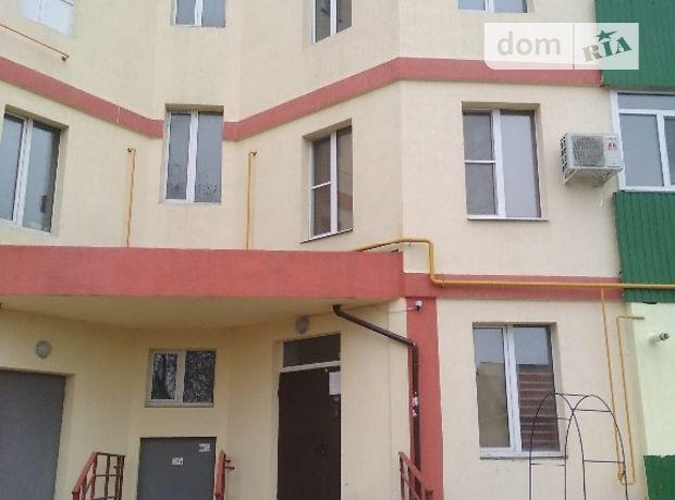 Продажа трехкомнатной квартиры в Харькове, на ул. Котлова 76, район Холодногорский фото 1