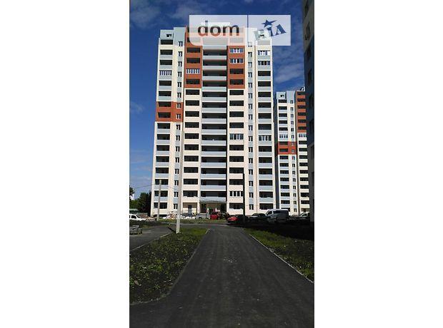 Продажа двухкомнатной квартиры в Харькове, на ул. Елизаветинская 1А, район Левада фото 1