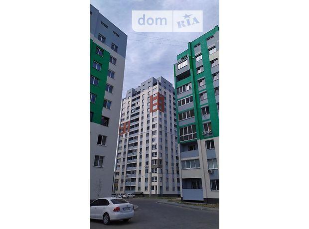 Продажа однокомнатной квартиры в Харькове, на ул. Елизаветинская 14, район Левада фото 1
