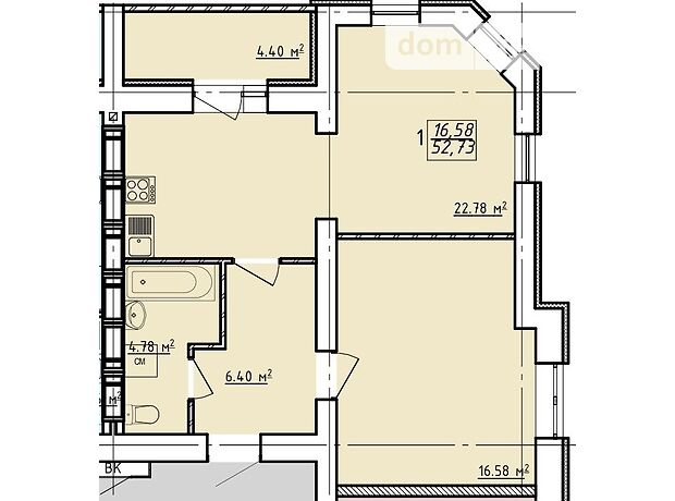 Продажа однокомнатной квартиры в Харькове, на ул. Елизаветинская 3А, район Левада фото 1