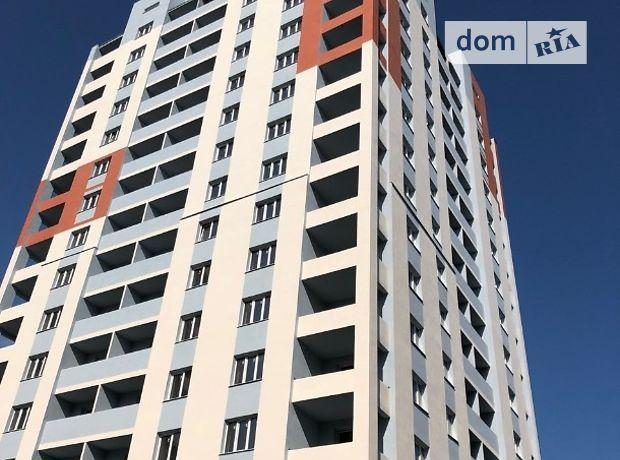 Продажа однокомнатной квартиры в Харькове, на ул. Елизаветинская район Левада фото 1