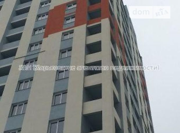 Продажа однокомнатной квартиры в Харькове, на пр Гагарина район Левада фото 1