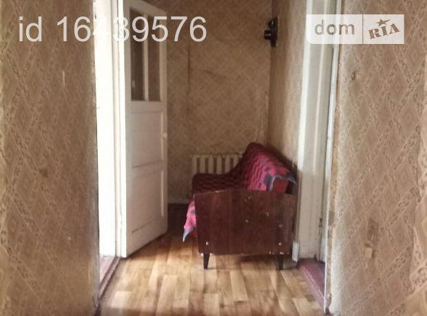 Продажа трехкомнатной квартиры в Харькове, на ул. Довгалевская 9/1а, район Лысая Гора фото 1